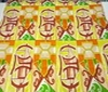 multi coloured Patchwork Asia-Look Cotton Fabric